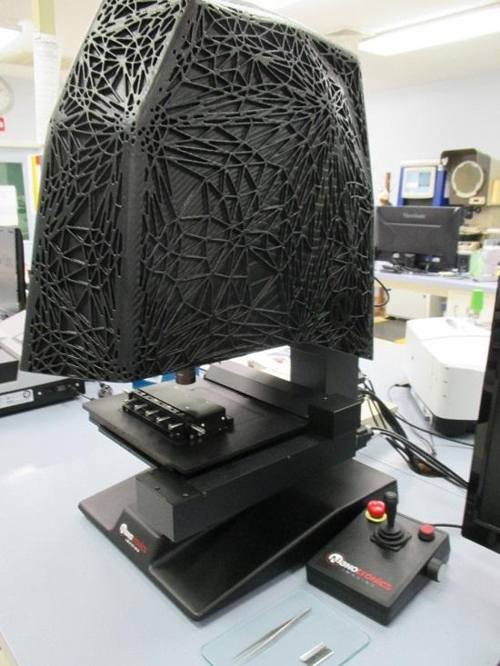 nspec 3d microscope